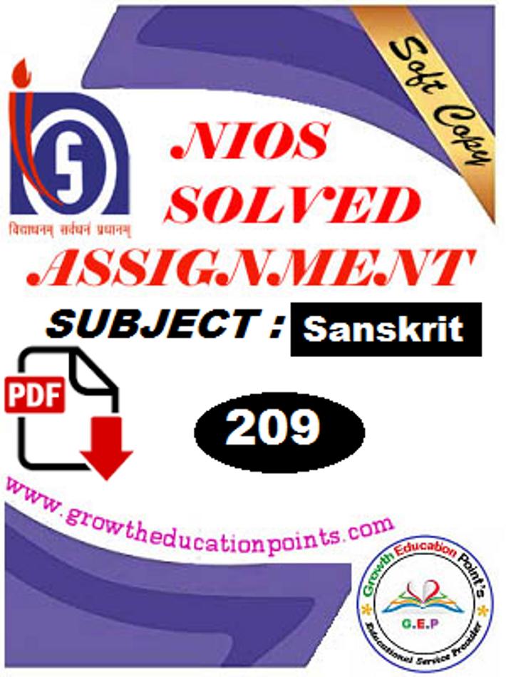 Sanskrit homework help