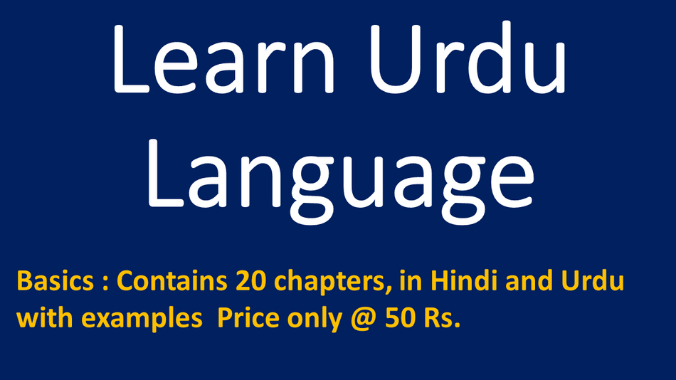 https://www.instamojo.com/ndtvnewshindi/learn-urdu-with-ease-with-hindi-and-urdu/
